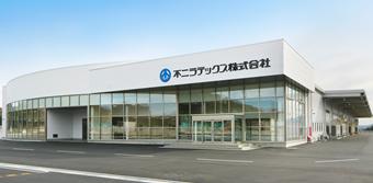 栃木千塚工場